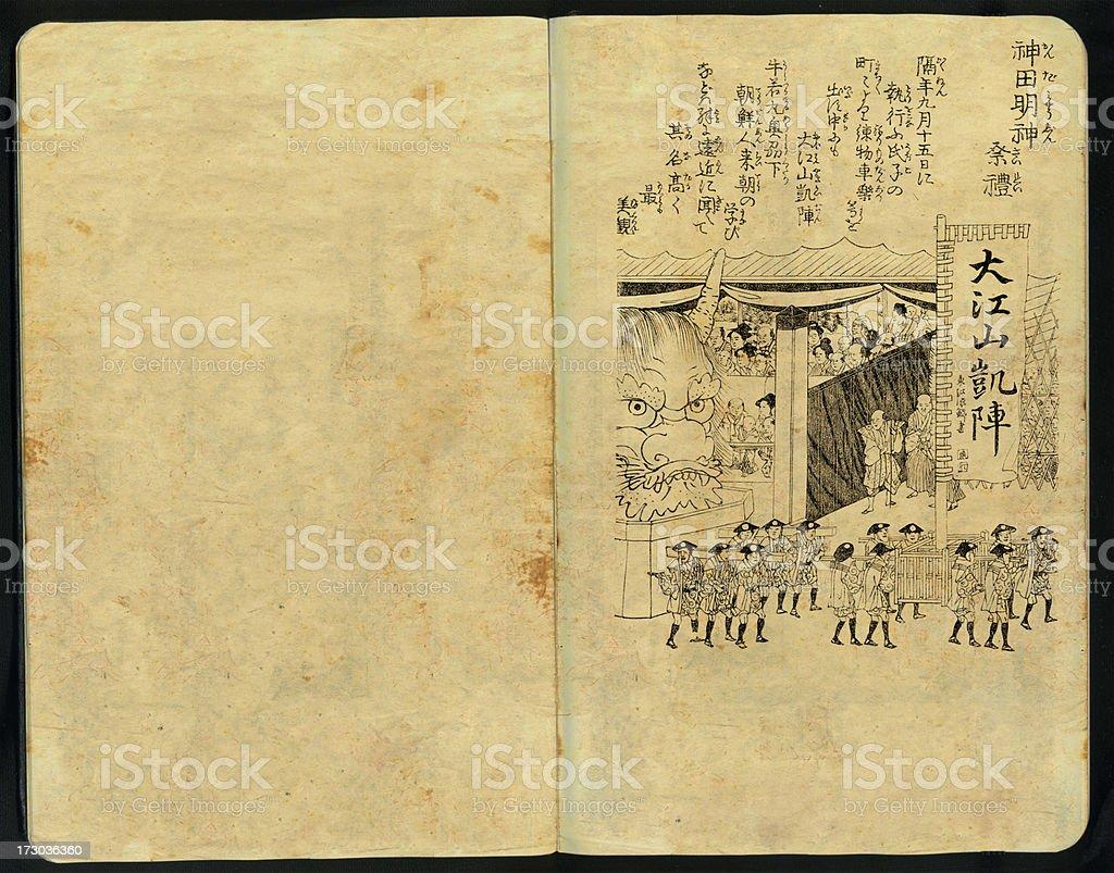 Japanese Sketch Pad stock photo
