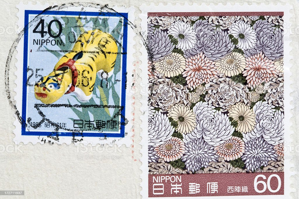 Japanese Stamps II royalty-free stock photo