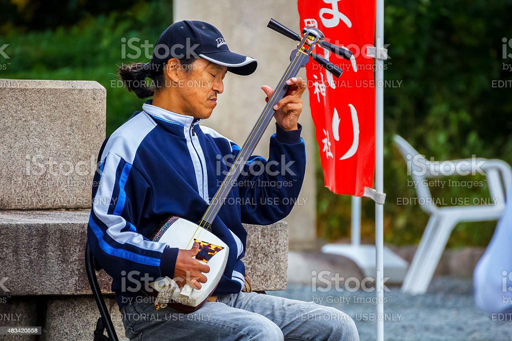 Japanese Street Musician stock photo