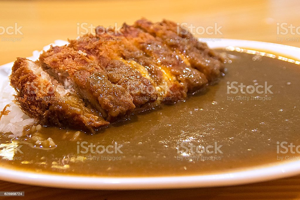 Japanese Style Tonkatsu & Curry Meal stock photo
