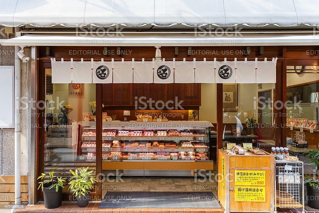 Japanese Sweet Shop in Nagasaki Chinatown stock photo