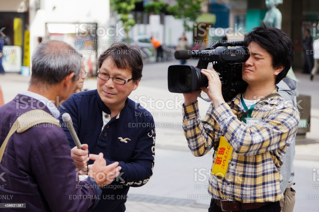 Japanese Television Reporter stock photo