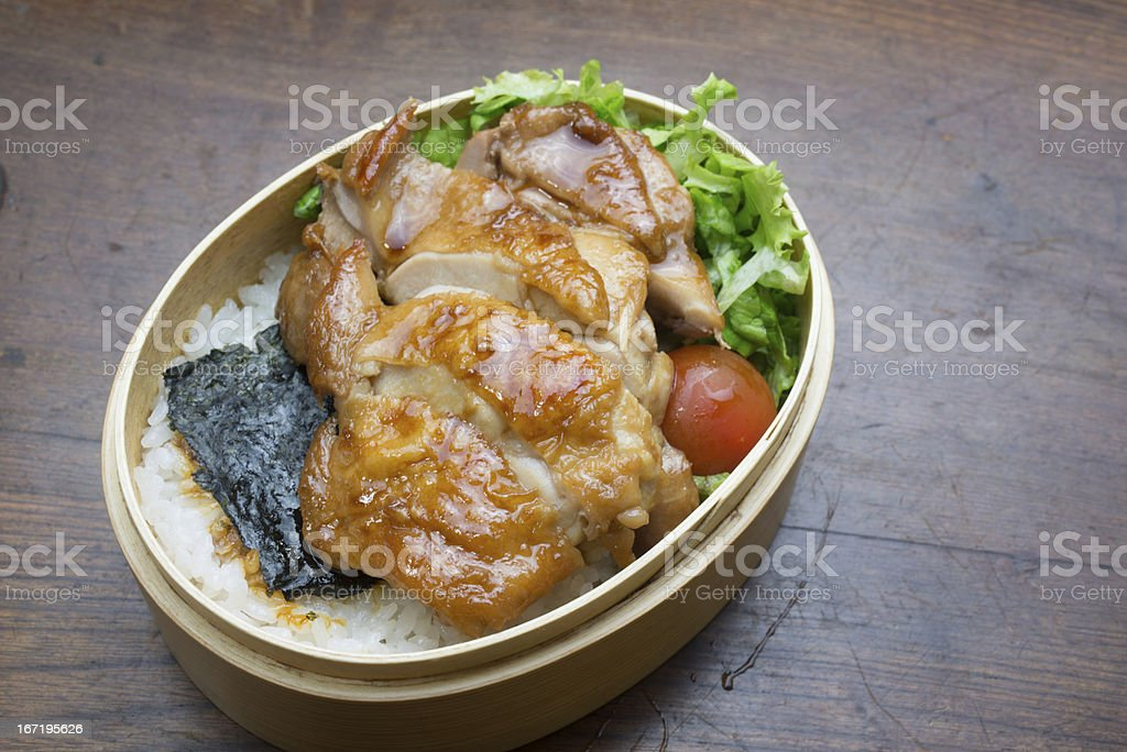 Japanese Cuisine Chicken Teriyaki Bento (鶏の照り焼き弁当) stock photo