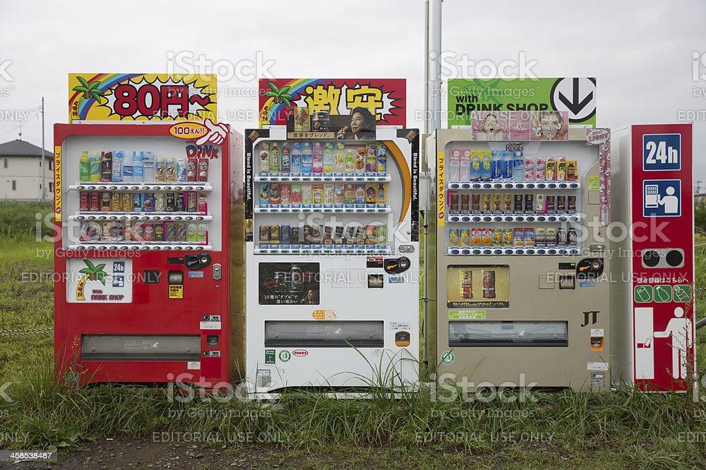 Japanese Vending Machine royalty-free stock photo