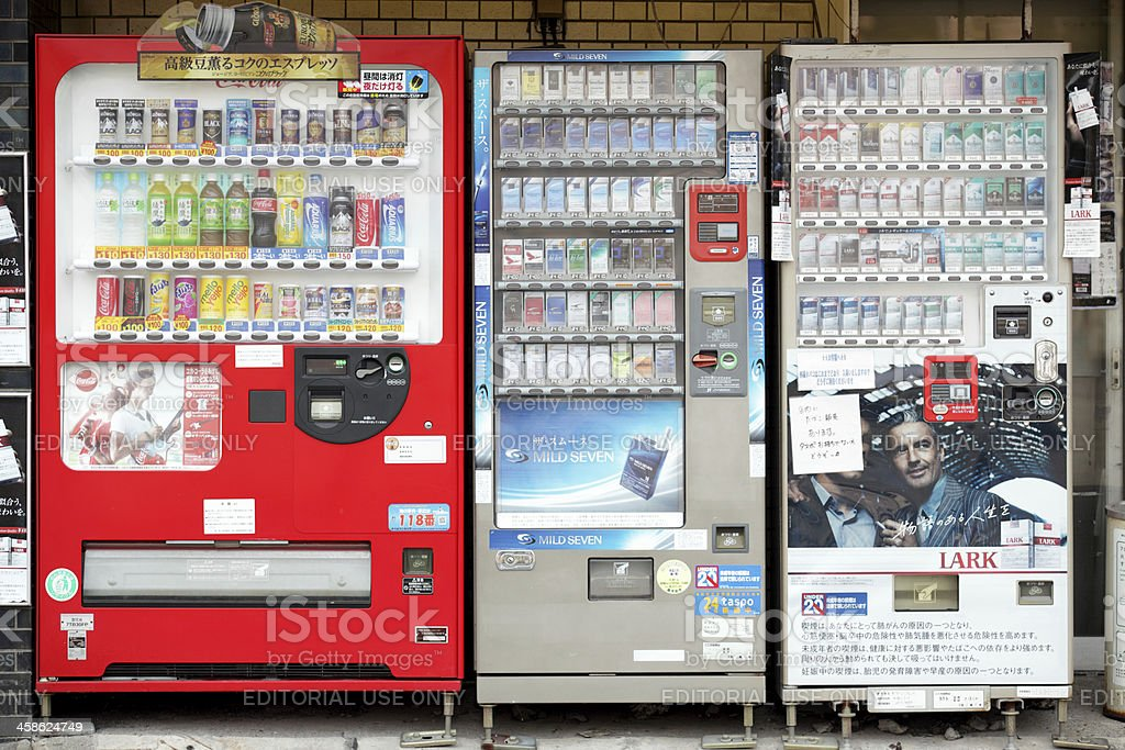 Japanese Vending Machine royalty-free stock photo