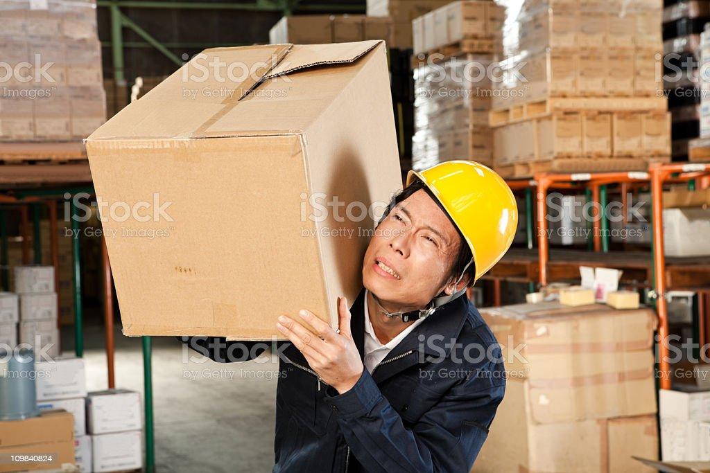 Japanese worker stock photo
