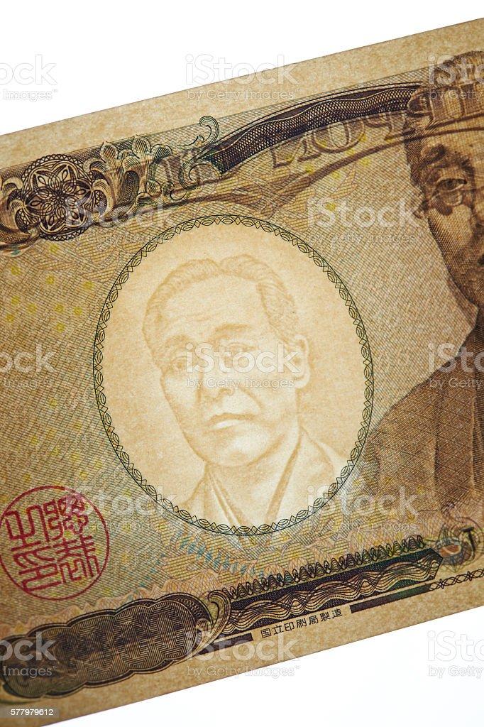 Japanese yen bill stock photo