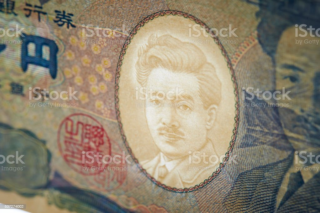Japanese yen bill watermark stock photo