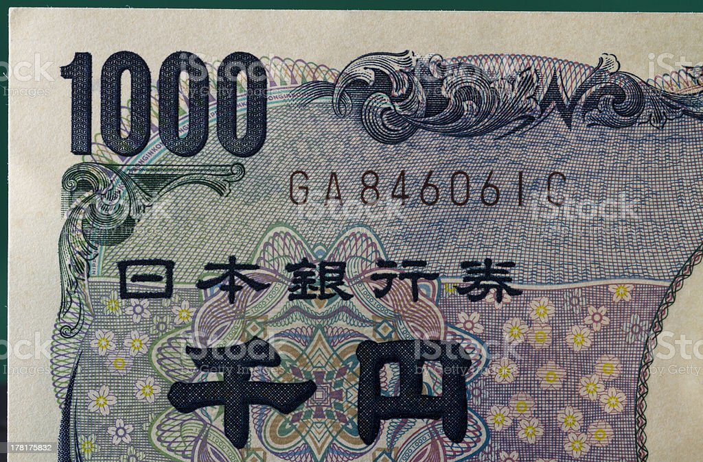 Japanese Yen stock photo