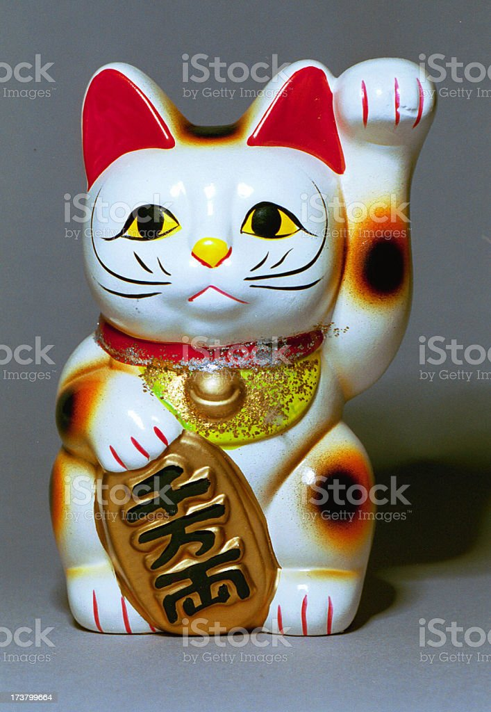 'Japan-Good Luck cat bank, front' stock photo
