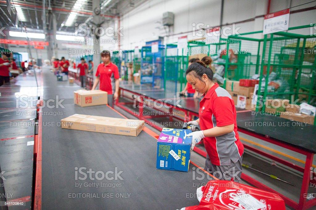 JD.com staff at Northeast China based Gu'an warehouse distribution facility stock photo