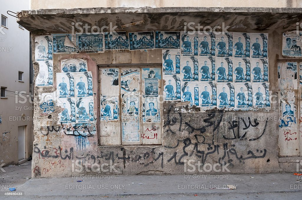 Martyr posters in a Palestinian refugee camp royalty-free stock photo