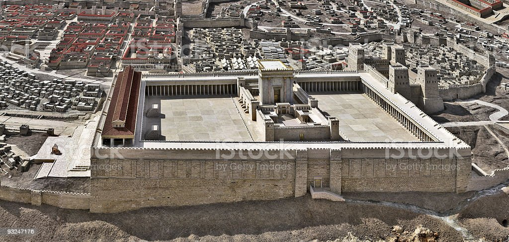 Jerusalem dating from the time of Second Temple stock photo