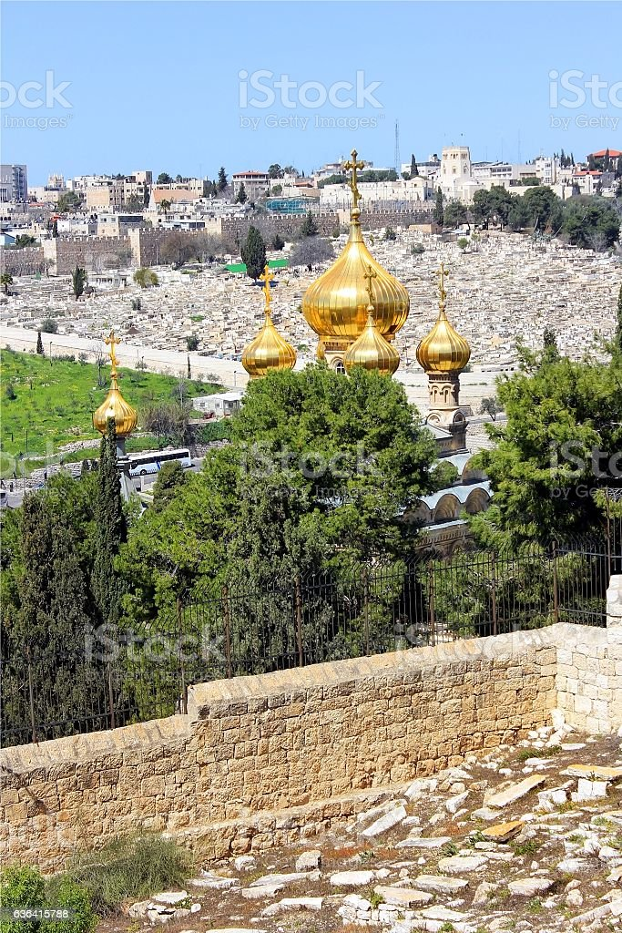 Jerusalem from the top of the Mount of Olives stock photo