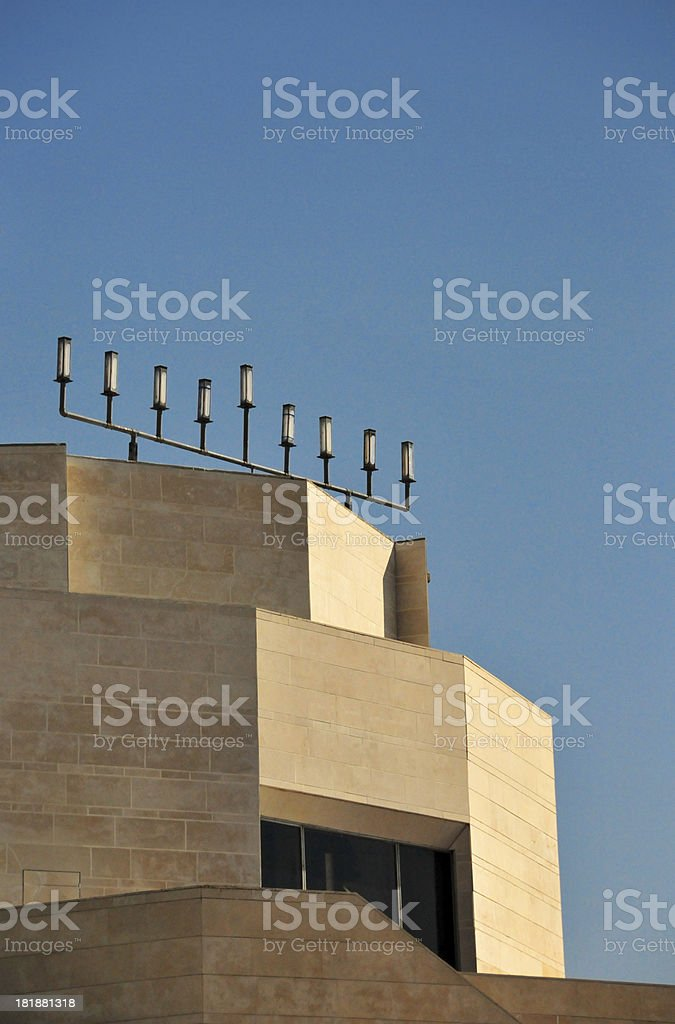 Jerusalem - Hecht Synagogue stock photo