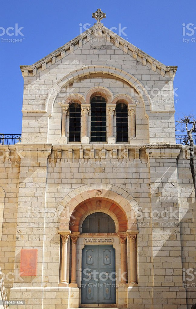 Jerusalem, Israel: Armenian Church, Our Lady of the Spasm stock photo