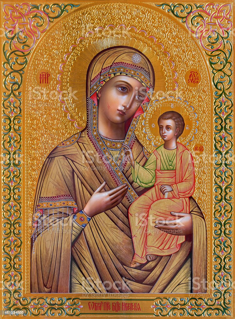 Jerusalem - The icon of Madonna in Russian orthodox Church stock photo