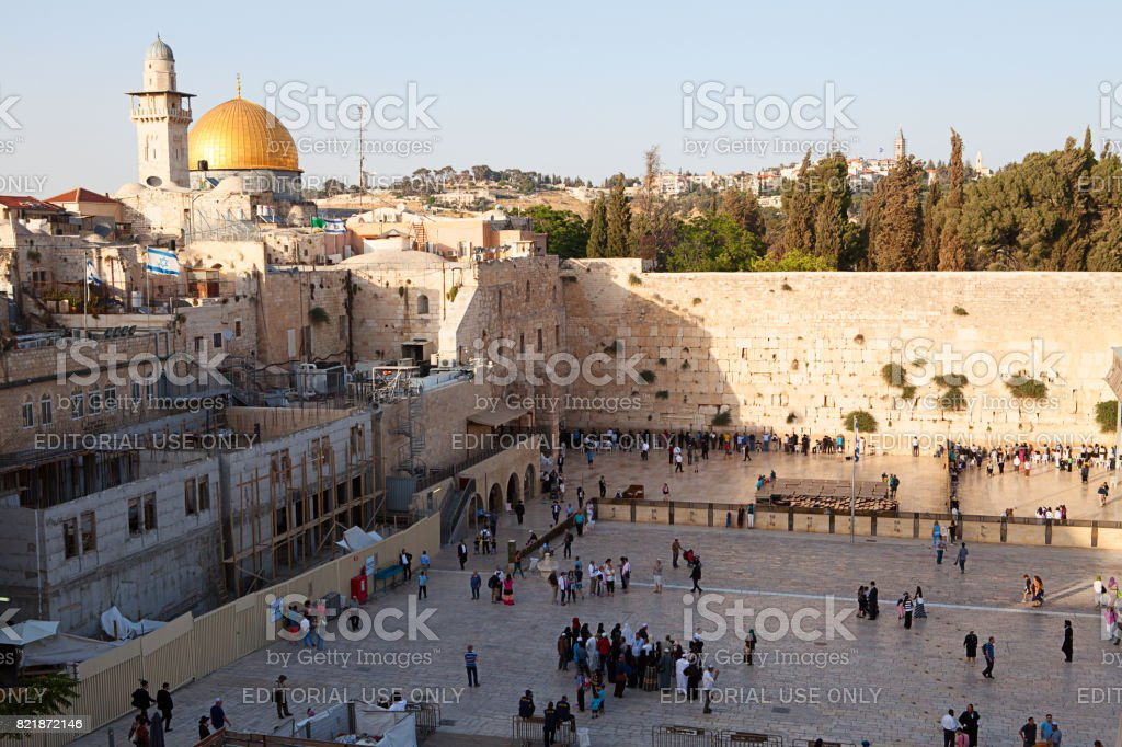 Jerusalem - Wailing Wall and Temple Mount stock photo