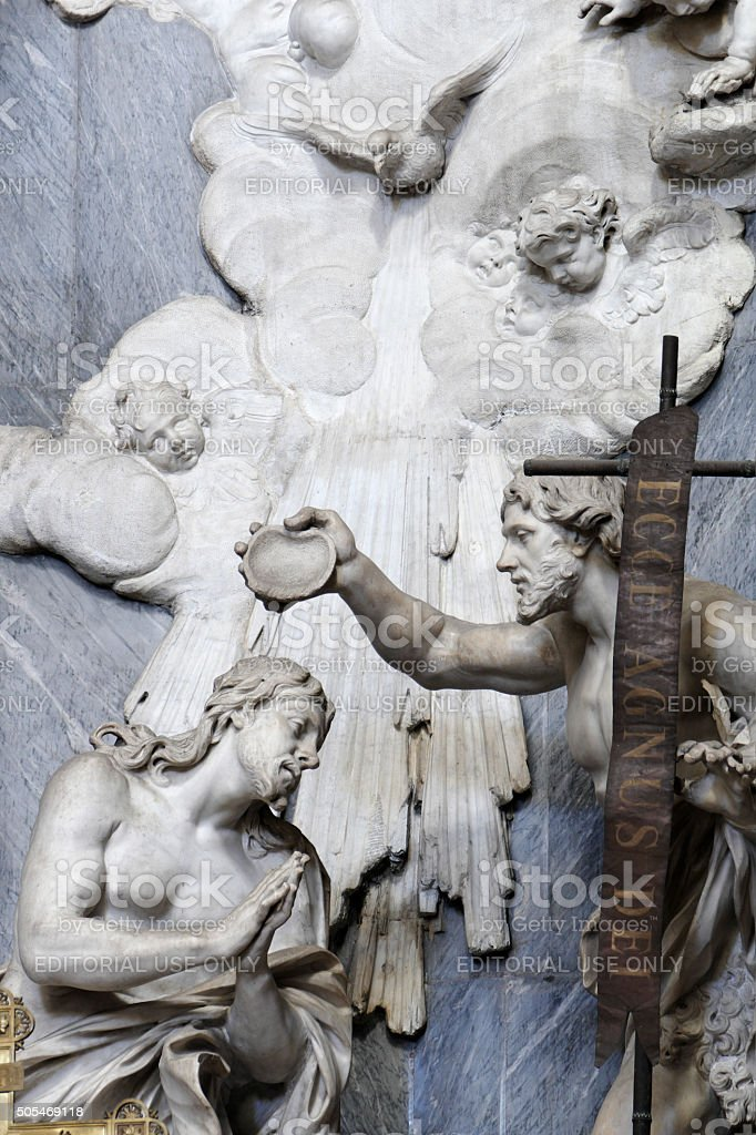Jesus' Baptism stock photo