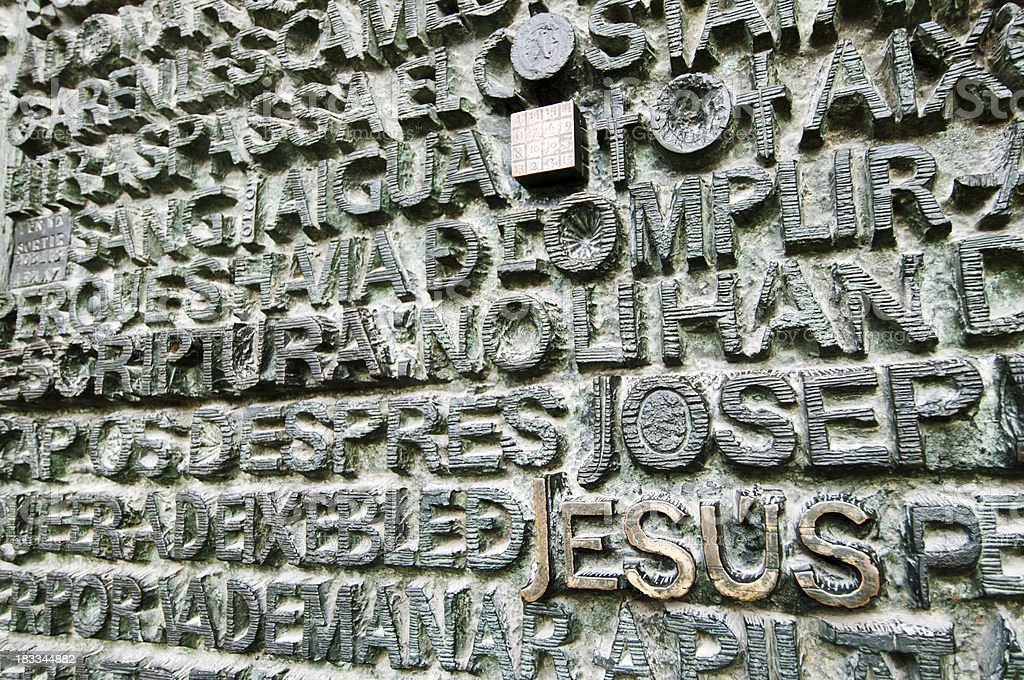 Jesus Christ and cryptogram Sagrada Familia stock photo