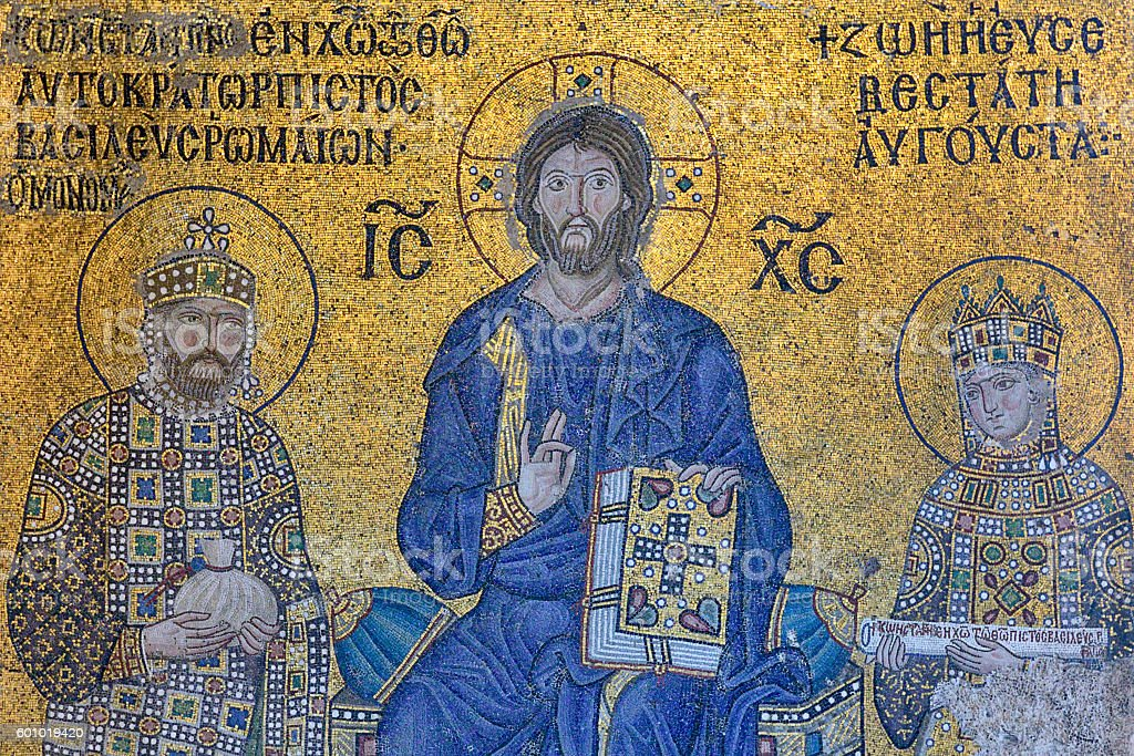 Jesus Christ at Hagia Sophia stock photo