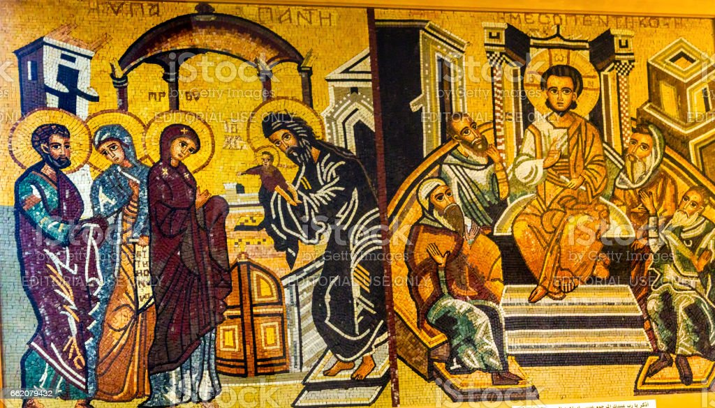 Jesus Christ Boy Mosaic Saint George's Church Madaba Jordan stock photo