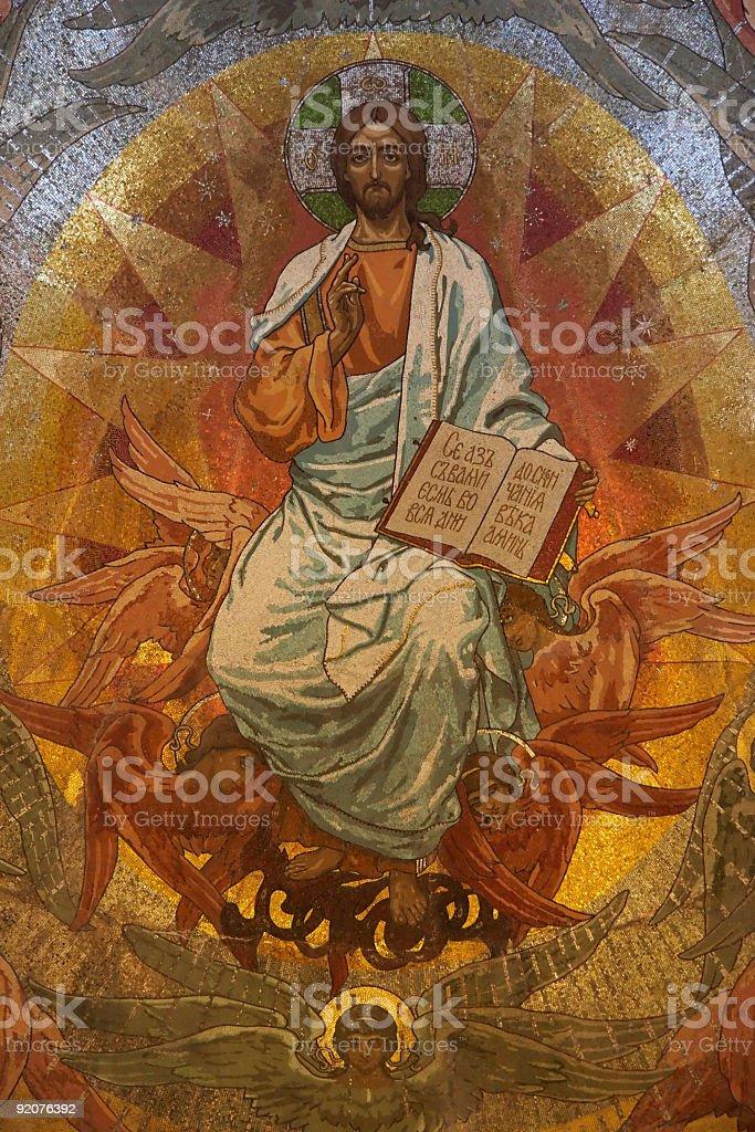 Jesus Christ mosaic in orthodox church, Petersburg stock photo