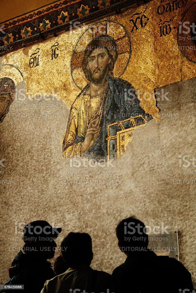 Jesus mosaic in Hagia Sophia stock photo