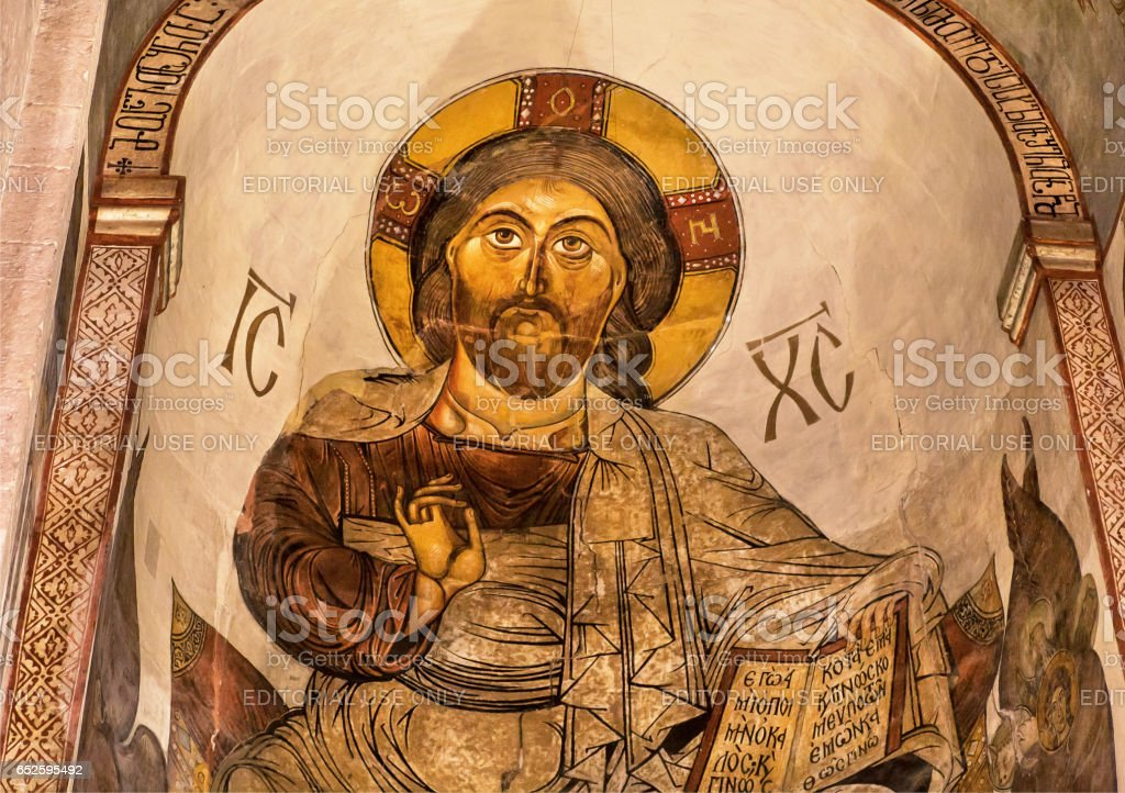 Jesus portrait on fresco of Svetitskhoveli Cathedral, from 4th century in Mtskheta, Georgia. UNESCO World Heritage Site. stock photo