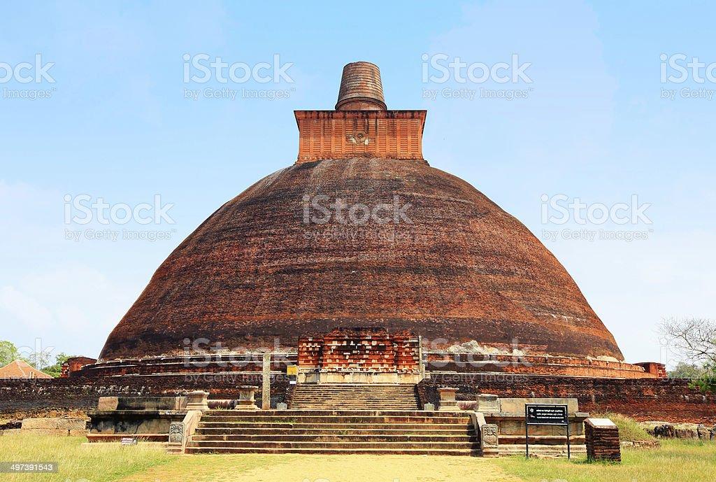 Jethawana Dagoba, Anuradhapura, Sri Lanka stock photo