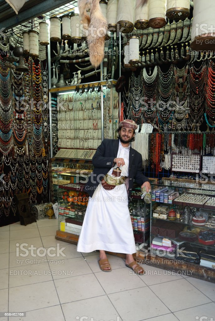 Jewellery shop in Yemen stock photo