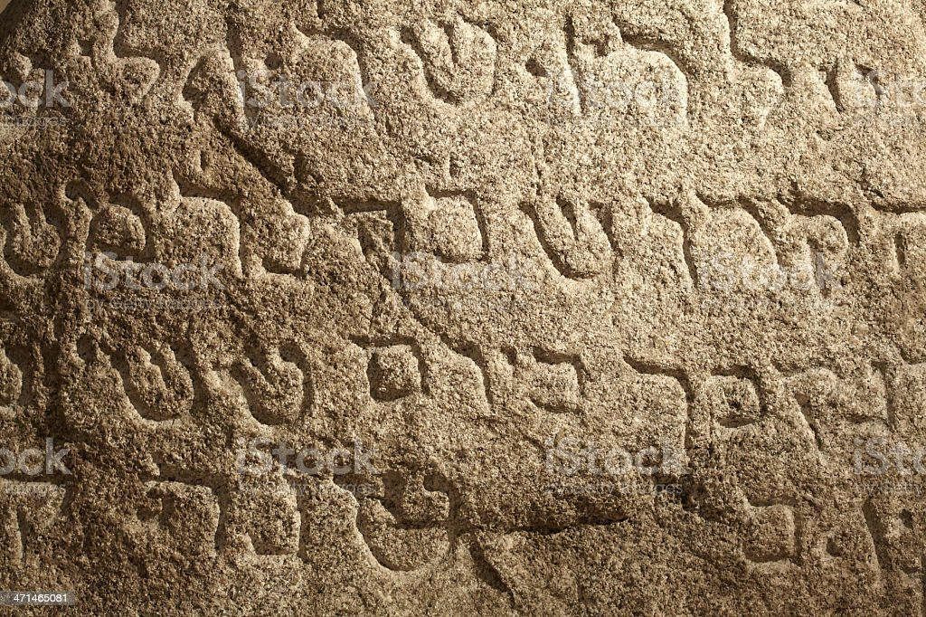 Jewish ancient writings on stone royalty-free stock photo