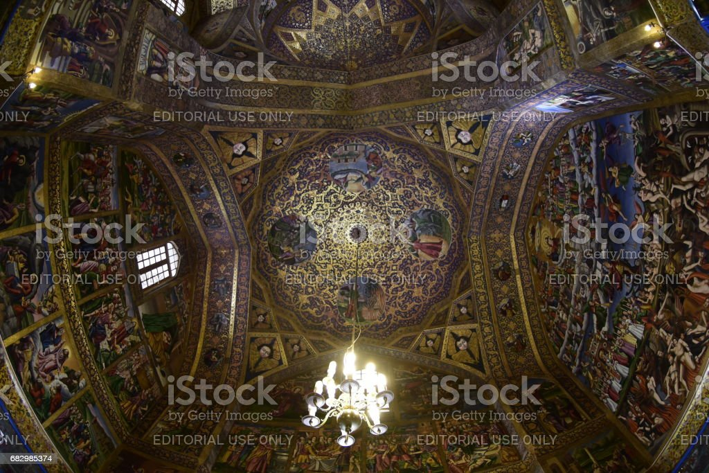 Jewish cathedral in Isfahan, Iran. September 14, 2016. stock photo