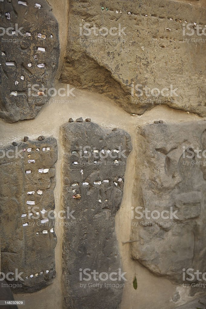 Jewish cementary in Prague - wall with letters royalty-free stock photo