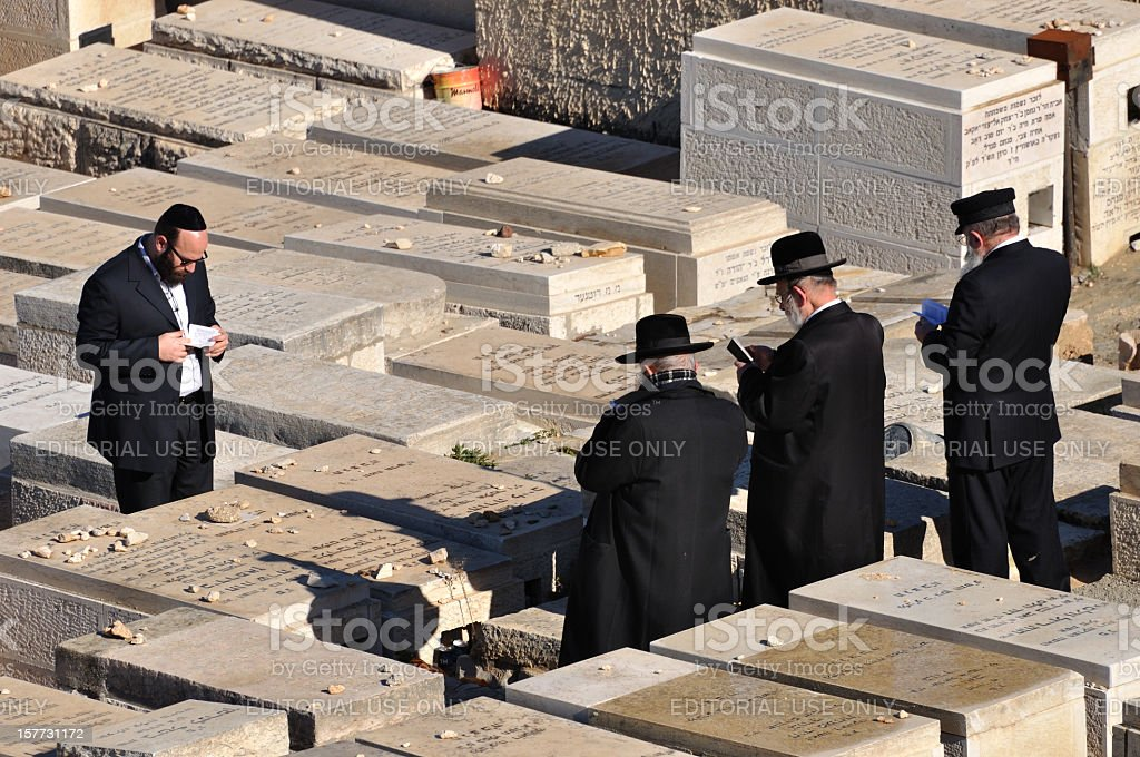 Jewish cementery in Jerusalem stock photo