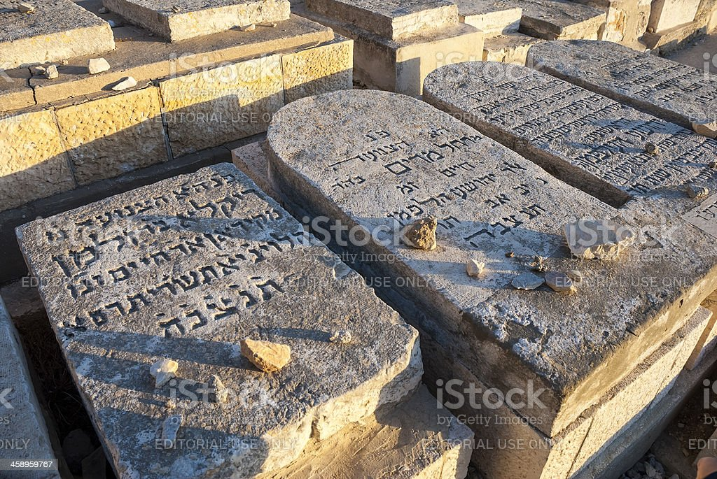 Jewish cemetery in Jerusalem Mount of Olives stock photo