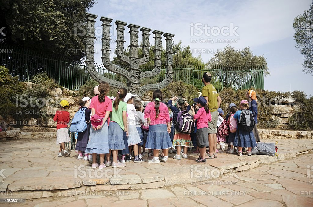 Jewish children in Israel stock photo