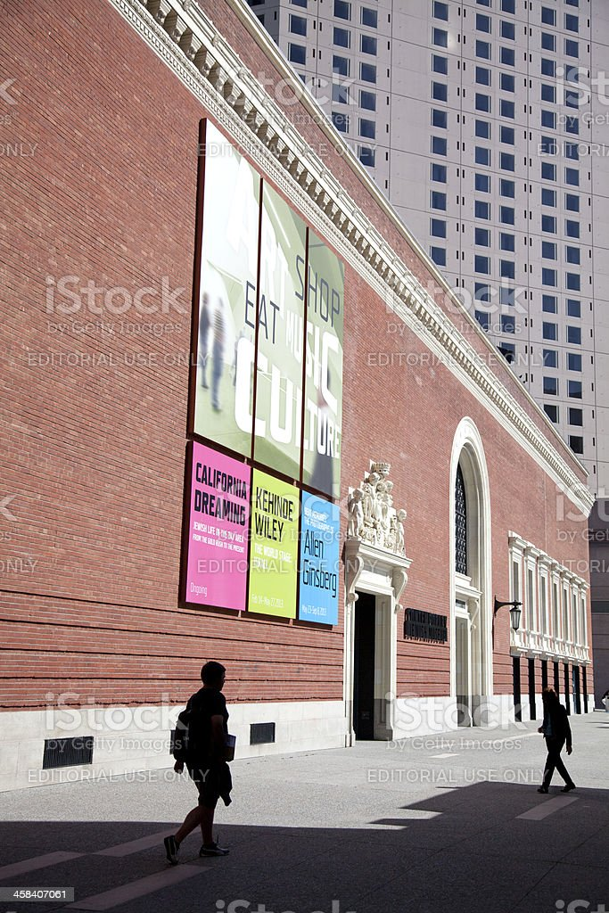 Jewish Contemprary Museum in San Francisco stock photo