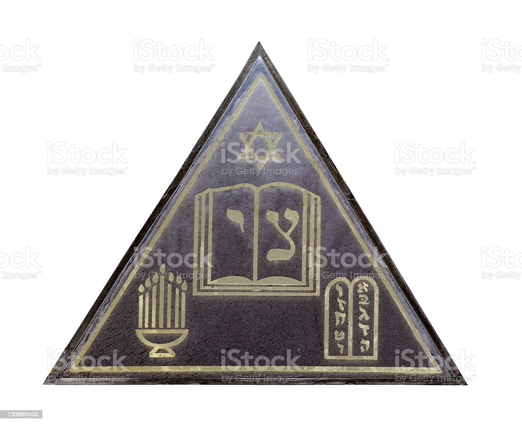 Jewish emblem on white background stock photo