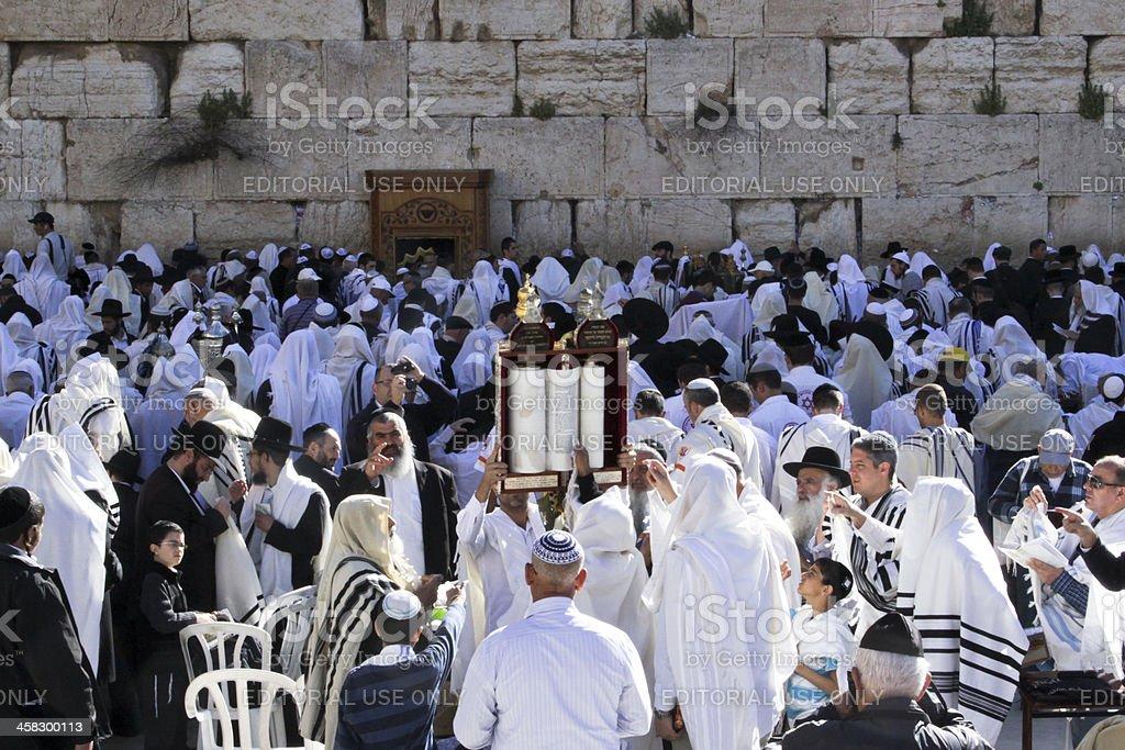 Jewish holiday celebration in Jerusalem stock photo