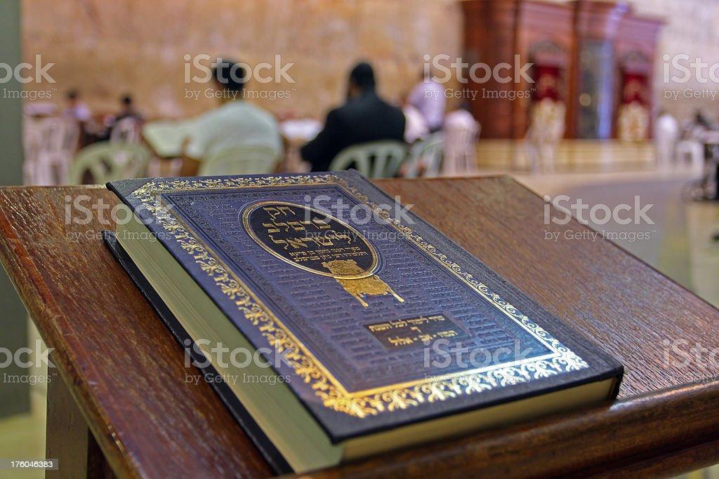Jewish holy book stock photo
