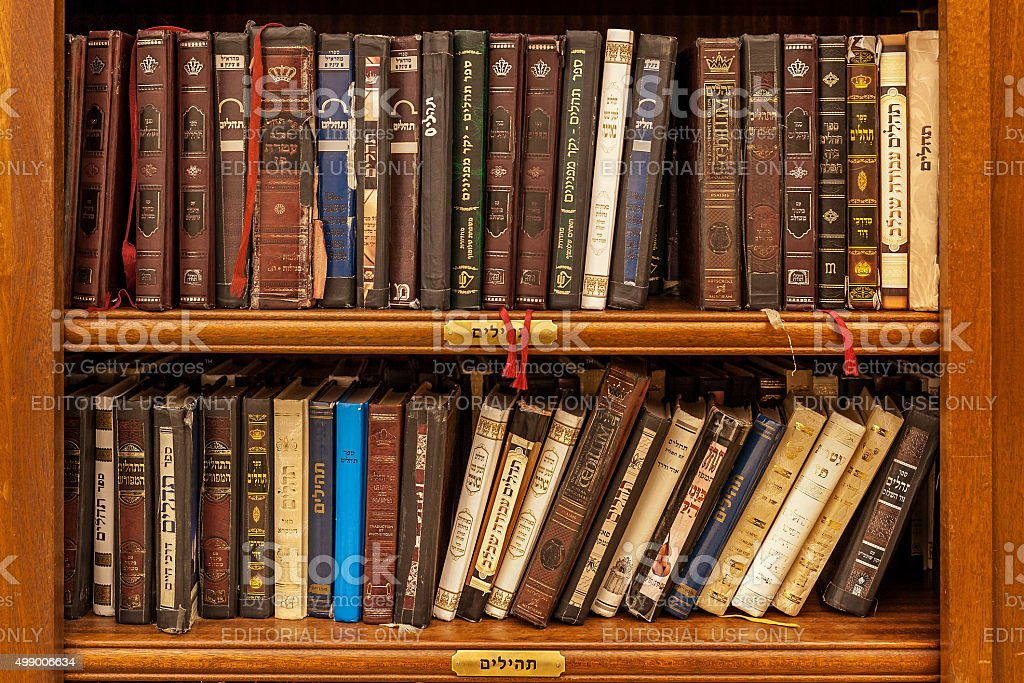 Jewish holy books in synagogue. stock photo