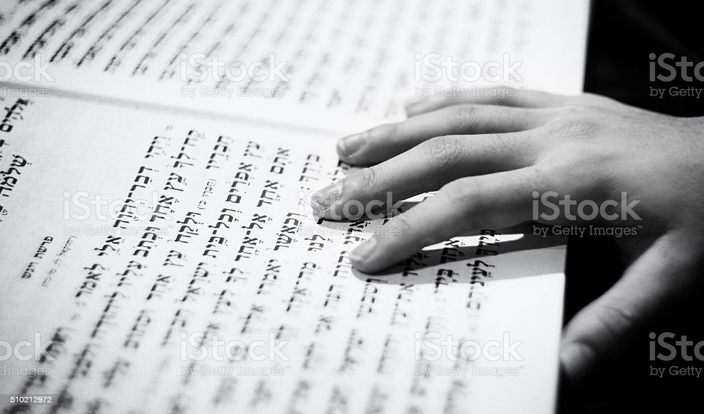 Jewish judaism culture holiday torah tova stock photo