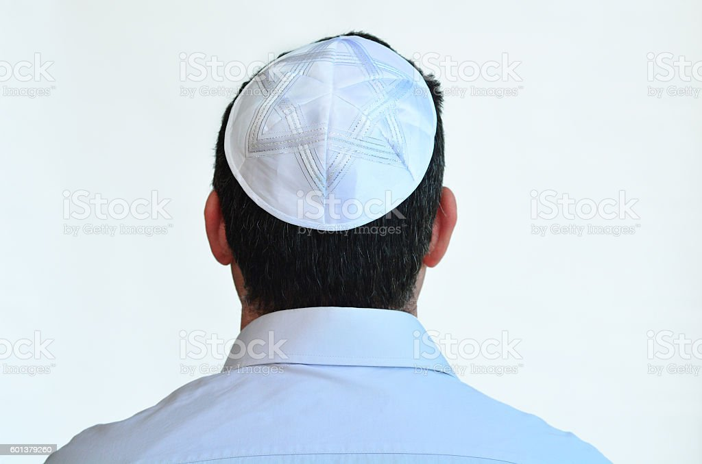 Jewish man with kippah stock photo