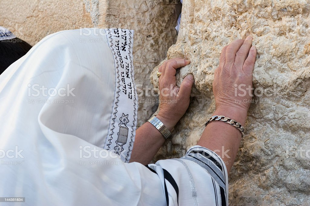 Jewish prayer at the Western Wall in Jerusalem. stock photo