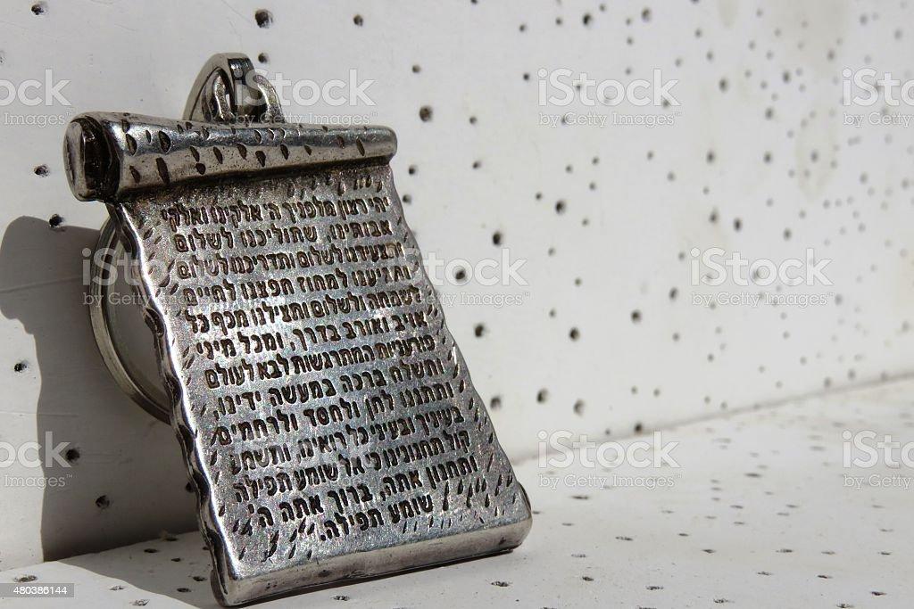 Jewish Prayer - Prayer for the Road stock photo