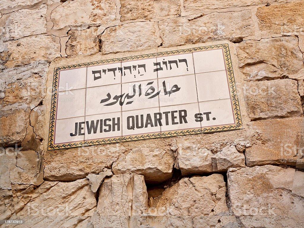 Jewish Quarter royalty-free stock photo