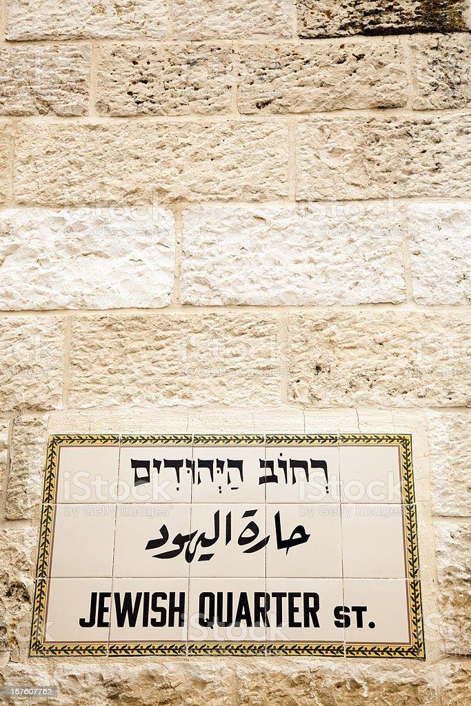 Jewish Quarter St. stock photo