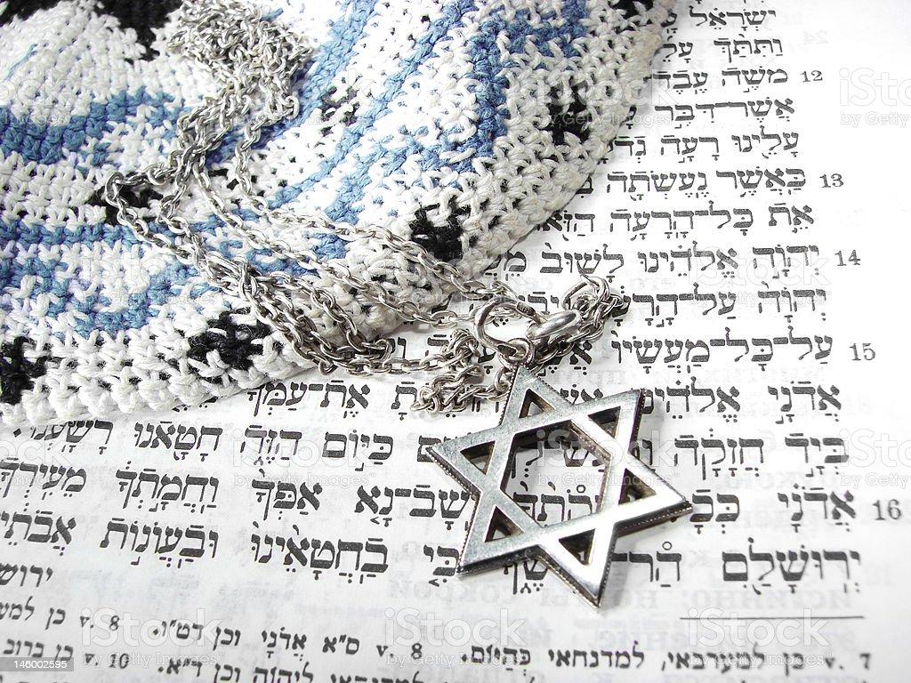 Jewish religious symbols closeup 4 stock photo