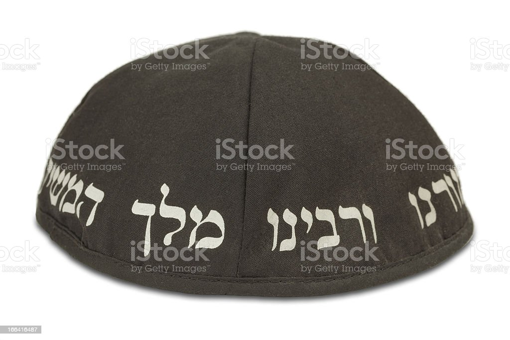 Jewish skull cap with inscription stock photo
